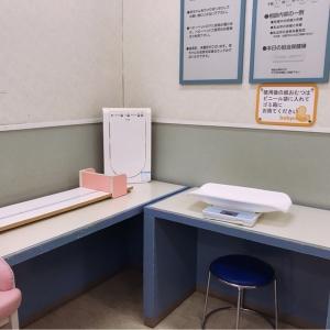 イオン 成田店(2階 赤ちゃん休憩室)の授乳室・オムツ替え台情報 画像3