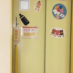 泉大津PA 南行(3F)の授乳室・オムツ替え台情報 画像2