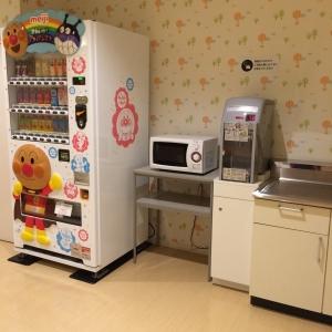 自販機、レンジ、お湯ありです!