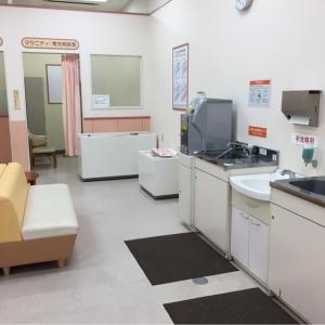 イトーヨーカドー 国領店(3F)の授乳室・オムツ替え台情報 画像7