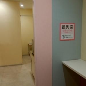 なるぱーく(2F)の授乳室・オムツ替え台情報 画像5