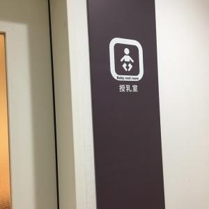 BIGHOPガーデンモール印西(1階 バレエ教室脇)の授乳室・オムツ替え台情報 画像8