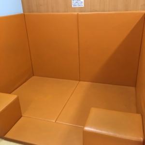 イオン船橋店(3階 赤ちゃん休憩室)の授乳室・オムツ替え台情報 画像8