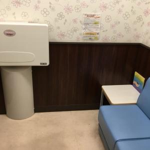 イオン岐阜店(3F)の授乳室・オムツ替え台情報 画像6