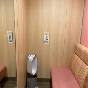 大阪国際空港 中央ターミナル(3F)の授乳室・オムツ替え台情報 画像1