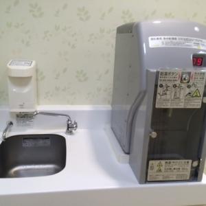 東急ハンズ広島店(3F)の授乳室・オムツ替え台情報 画像1