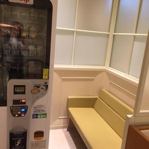 有楽町 ルミネ2(4階)の授乳室・オムツ替え台情報 画像8