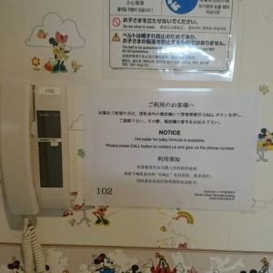 茨城空港(1階 国内線到着口)の授乳室・オムツ替え台情報 画像2