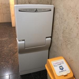 品川イーストワンタワー(1F)のオムツ替え台情報 画像2