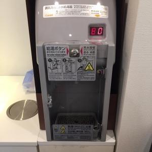 代官山T-site3(代官山蔦屋書店)(1F)の授乳室・オムツ替え台情報 画像9