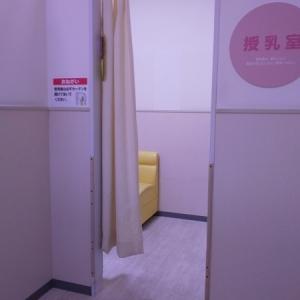イオン布施駅前店(3F)の授乳室・オムツ替え台情報 画像5