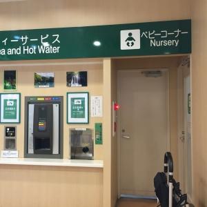 安達太良サービスエリア 上りの授乳室・オムツ替え台情報 画像1