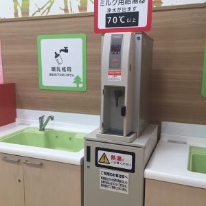 イオンモール東員(全フロア 赤ちゃん休憩室)の授乳室・オムツ替え台情報 画像3