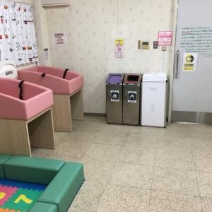 広川SA(上り線)(1F)の授乳室・オムツ替え台情報 画像8