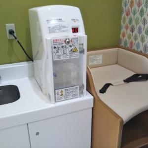 東京インテリア家具 大阪本店(1F)の授乳室・オムツ替え台情報 画像1