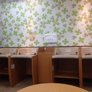 せいせき 京王聖蹟桜ヶ丘SC(B館7階 さくら るーむ)の授乳室・オムツ替え台情報 画像7