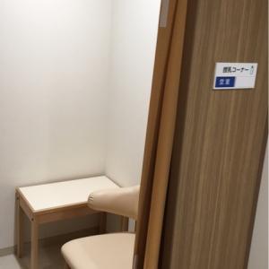 あすとウィズ(B1階)の授乳室・オムツ替え台情報 画像5