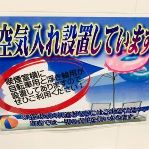 セブンイレブン坂亀石山店(1F)のオムツ替え台情報 画像2