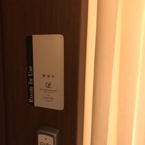ザプリンスギャラリー紀尾井町(36F)の授乳室・オムツ替え台情報 画像1