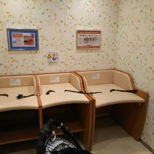 横浜ベイクォーター(4F)の授乳室・オムツ替え台情報 画像2