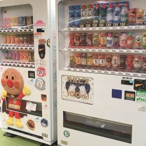 京王百貨店 新宿店(7F)の授乳室・オムツ替え台情報 画像5