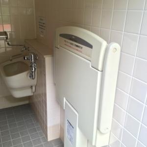 ネッツ多摩 昭島スタジアム(多目的トイレ)のオムツ替え台情報 画像1