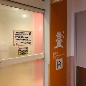 三井アウトレットパーク入間 2階ナイキ横(2F)の授乳室・オムツ替え台情報 画像8
