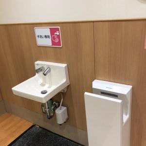 手洗い場も完備