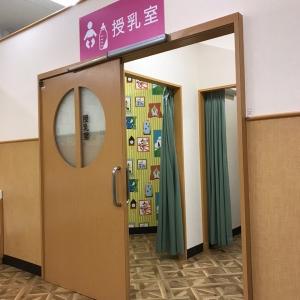 アピタ鈴鹿店(2F)の授乳室・オムツ替え台情報 画像6