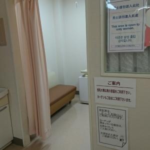 イトーヨーカドー 上板橋店(3F)の授乳室・オムツ替え台情報 画像5