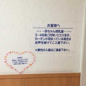 イトーヨーカドー 昭島店(3階 赤ちゃん休憩室)の授乳室・オムツ替え台情報 画像8