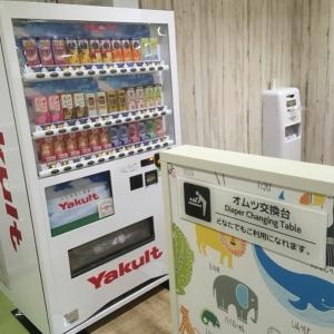 マルイファミリー志木(6F)の授乳室・オムツ替え台情報 画像7