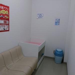 西松屋 高知南国店(1F)の授乳室・オムツ替え台情報 画像2