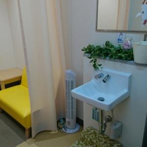麻布子ども中高生プラザ(2F)の授乳室・オムツ替え台情報 画像1