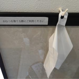 千葉ニュータウン住宅公園の授乳室・オムツ替え台情報 画像1
