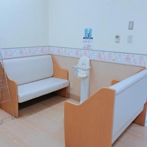 トイザらス高松店(2F)の授乳室・オムツ替え台情報 画像5