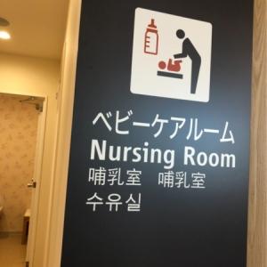 談合坂SA上り(1F)の授乳室・オムツ替え台情報 画像1