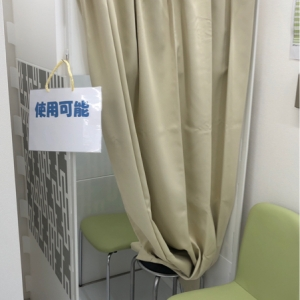 ファーマシィ薬局砧世田谷通り(1F)の授乳室・オムツ替え台情報 画像2