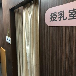 パレマルシェ神宮(4F)の授乳室・オムツ替え台情報 画像8