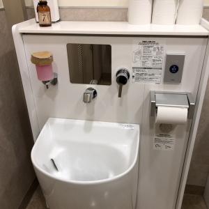 ニトリ狛江世田谷通り店(2F)の授乳室・オムツ替え台情報 画像2