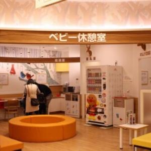 西武大津店(5階 ベビー休憩室)の授乳室・オムツ替え台情報 画像5