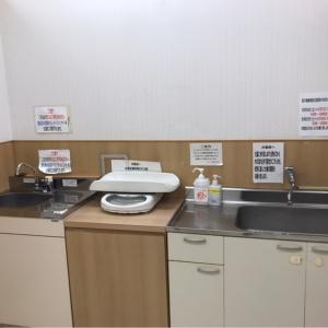 手洗い場所もあり