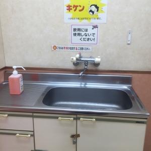 手洗いなどに使うシンク