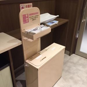 イオンモール成田(1F)の授乳室・オムツ替え台情報 画像3