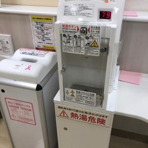 アリオ葛西店赤ちゃん本舗側(3F)の授乳室・オムツ替え台情報 画像2