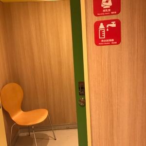 ビックカメラ ビックロ(8階)の授乳室・オムツ替え台情報 画像3