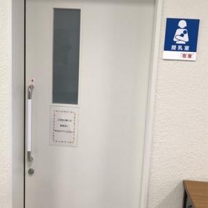 江東区 江東区文化センター(2F)の授乳室・オムツ替え台情報 画像2