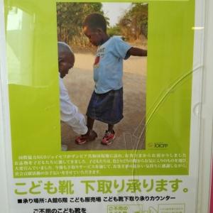 西武渋谷店(A館7階 ベビー休憩室)の授乳室・オムツ替え台情報 画像4