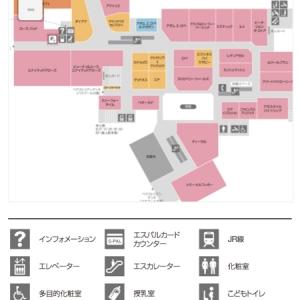 本館2Fマップ