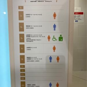 7階と5階と3階の女性用トイレと、6階の男性用トイレに、ベビーベッドがあります。